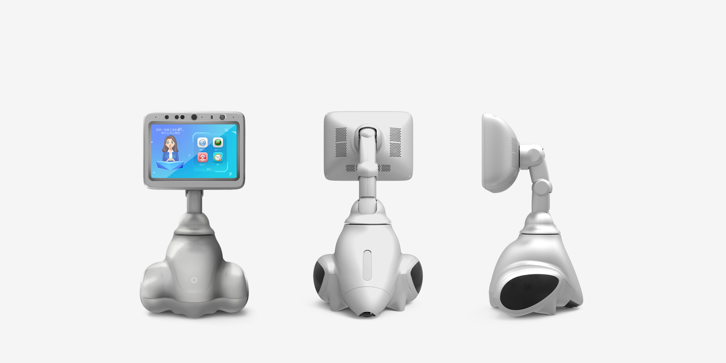 humanoid robot, advanced humanoid robot, humanoid service robot